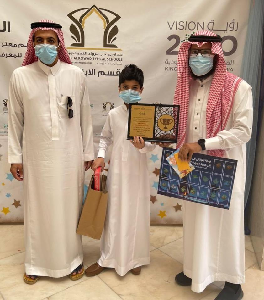 تكريم الطلاب الفائزين في مسابقة قارئ الفصل .